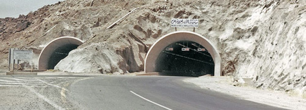 Tunnel Waterproofing BMC Gulf